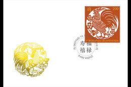 Liechtenstein 2016 First Day Cover - Chinese Signs Of The Zodiac - Rooster - Liechtenstein