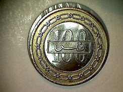Bahrein 100 Fils 1992 - Bahrain