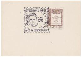 Pologne  Nobel Marie Sklodowska Curie Lublin 1969