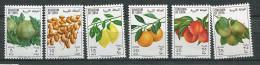 Libye *  N° 336 à 341 - Mangues, Dattes, Citrons, Oranges, Abricots, Poires - - Libië