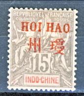 Hoi Haoi 1901 Sovrastampa Rossa N. 6 C. 15 Grigio MLH Catalogo € 8,50