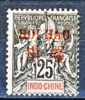 Hoi Haoi 1901 Sovrastampa Rossa N. 9 C. 25 Nero Su Rosa MLH Catalogo € 16