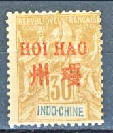 Hoi Haoi 1901 Sovrastampa Rossa N. 10 C. 30 Bruno MLH Catalogo € 48