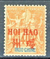 Hoi Haoi 1901 Sovrastampa Rossa N. 11 C. 40 Rosso-arancio MLH Catalogo € 48