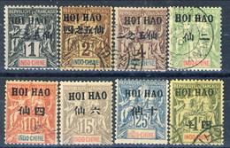 Hoi Hao 1903-04 Otto Valori Della Serie 16-31 Misti MH E Usati Cat. € 109