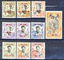Hoi Haoi 1908 Serie N. 49-65 Lotto Di 10 Valori MLH Catalogo € 82
