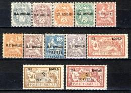 Ile Rouad 1016-20 Serietta N. 4-15 Sovrastampati MLH Catalogo € 55