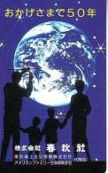 Télécarte Japon ESPACE (828)  GLOBE * SATELLITE * TERRESTRE * MAPPEMONDE * Telefonkarte Phonecard JAPAN * - Espacio