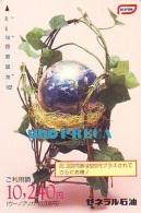 Télécarte Japon ESPACE (848)  GLOBE * SATELLITE * TERRESTRE * MAPPEMONDE * Telefonkarte Phonecard JAPAN * - Espacio