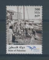 Palestine 312, Palestina, Palestinian Authority,  Ramallah Issue 2015:  Euromed, Stamp, MNH - Palestine