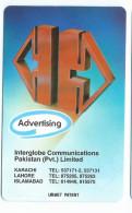 PAKISTAN 6 - 100Rs Interglobe Communication 1995 MINT URMET NEUVE - Pakistan