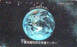 Télécarte Japon ESPACE (838) GLOBE * SATELLITE * TERRESTRE * MAPPEMONDE * Telefonkarte Phonecard JAPAN * - Espacio
