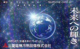 Télécarte Japon ESPACE (839) GLOBE * SATELLITE * TERRESTRE * MAPPEMONDE * Telefonkarte Phonecard JAPAN * - Espacio