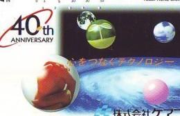 Télécarte Japon ESPACE (840) GLOBE * SATELLITE * TERRESTRE * MAPPEMONDE * Telefonkarte Phonecard JAPAN * - Espacio