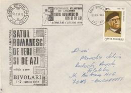 #BV5761 FILM FESTIVAL, BIVOLARI,  SPECIAL COVER , OBLITERATION CONCORDANTE, 1984, ROMANIA. - Cinema