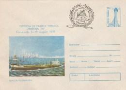 #BV5765  LIGHTHOUSE, DACIA PETROLIER, CONSTANTA, COVER STATIONERY OBLITERATION CONCORDANTE , 1979, ROMANIA. - Phares