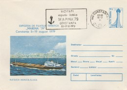#BV5768 LIGHTHOUSE, RESITA MINES, CONSTANTA, COVER STATIONERY, OBLITERATION CONCORDANTE , 1979, ROMANIA. - Phares
