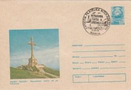 #BV5772 LIGHTHOUSE, MAMAIA, BUCEGI MOUNTAINS, CARAIMAN, COVER STATIONERY, OBLITERATION CONCORDANTE , 1979, ROMANIA. - Phares