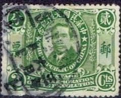 CHINA #  FROM 1912  STAMPWORLD 151 - 1912-1949 Repubblica