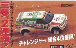 Télécarte Japon RALLYE RALLY RALLEY (1658) MITSUBISHI * AUTO * VOITURE * CAR  Phonecard JAPAN * RACING TK - Cars