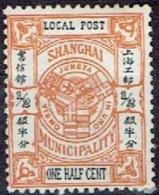 SHANGHAI #  FROM 1893-97  STAMPWORLD 108** - 1943-45 Shanghai & Nanjing