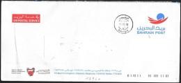 Bahrein: Intero, Stationery, Entier, 2 Scan - Bahrein (1965-...)