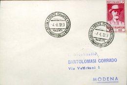16080 Italia, Special Postmark 1959 Magenta, 1° Centenario Della Battaglia Di Magenta, - Celebridades