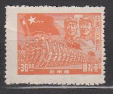 Chine  Du Sud-Ouest  - 3 * - Cina Del Sud-Ouest 1949-50