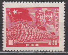 Chine  Du Sud-Ouest  - 5 * - South-Western China 1949-50