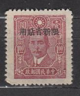 Chine  - Singkiang -  Turkestan Oriental -  130 * - China