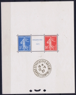 France: Bloc N°2 Strasbourg De 1927  Not Used (*) SG - Ohne Zuordnung