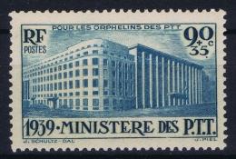 France: Yv Nr  424  MNH/**/postfrisch/neuf Sans Charniere 1939 - France