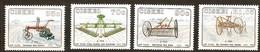 South Africa Du Sud Ciskei 1992 Yvertn° 219-222 *** MNH Cote 5,00 Euro - Ciskei