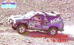 Télécarte Japon RALLYE RALLY RALLEY (1701) NISSAN * AUTO * VOITURE * CAR  Phonecard JAPAN * RACING * TK * - Cars