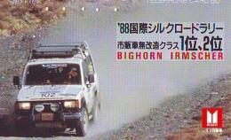 Télécarte Japon RALLYE RALLY RALLEY (1710) ISUZU * AUTO * VOITURE * CAR  Phonecard JAPAN * RACING * TK * - Cars