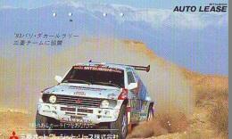 Télécarte Japon RALLYE RALLY RALLEY (1716) MITSUBISHI * AUTO * VOITURE * CAR  Phonecard JAPAN * RACING * TK * - Cars
