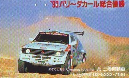 Télécarte Japon RALLYE RALLY RALLEY (1719) MITSUBISHI * AUTO * VOITURE * CAR  Phonecard JAPAN * RACING * TK * - Cars