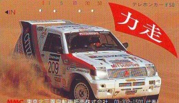Télécarte Japon RALLYE RALLY RALLEY (1722) MITSUBISHI * AUTO * VOITURE * CAR  Phonecard JAPAN * RACING * TK * - Cars