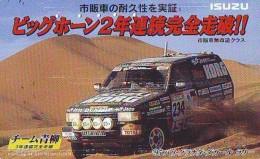 Télécarte Japon RALLYE RALLY RALLEY (1729) ISUZU * AUTO * VOITURE * CAR  Phonecard JAPAN * RACING * TK * - Auto's