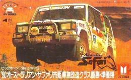 Télécarte Japon RALLYE RALLY RALLEY (1731) ISUZU * AUTO * VOITURE * CAR  Phonecard JAPAN * RACING * TK * - Cars
