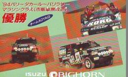 Télécarte Japon RALLYE RALLY RALLEY (1732) ISUZU * AUTO * VOITURE * CAR  Phonecard JAPAN * RACING * TK * - Cars
