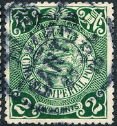 Stamp China Coil Dragon Chinese Imperial Post 2c 1905-10 Used Lot114 - China