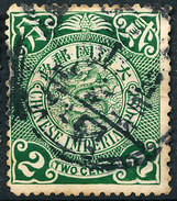 Stamp China Coil Dragon Chinese Imperial Post 2c 1905-10 Used Lot121 - Oblitérés