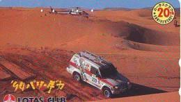 Télécarte Japon RALLYE RALLY RALLEY (1738) MITSUBISHI * AUTO * VOITURE * CAR  Phonecard JAPAN * RACING * TK * - Cars
