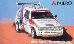 Télécarte Japon RALLYE RALLY RALLEY (1743) MITSUBISHI * AUTO * VOITURE * CAR  Phonecard JAPAN * RACING * TK * - Cars