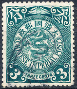 Stamp China Coil Dragon Chinese Imperial Post 3c 1905-10 Used Lot52 - Oblitérés