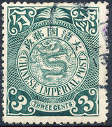 Stamp China Coil Dragon Chinese Imperial Post 3c 1905-10 Used Lot57 - Oblitérés