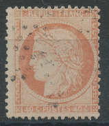 Lot N°33088   Variété/n°38, Oblit étoile De PARIS, Nuage De Points Légende, Dessus La Tête, Filet - 1870 Siege Of Paris