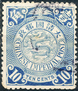 Stamp China Coil Dragon Chinese Imperial Post 10c 1905-10 Used Lot22 - Oblitérés