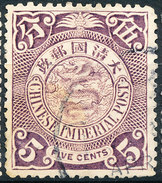 Stamp China Coil Dragon Chinese Imperial Post 5c 1898-1910 Used Lot62 - Oblitérés